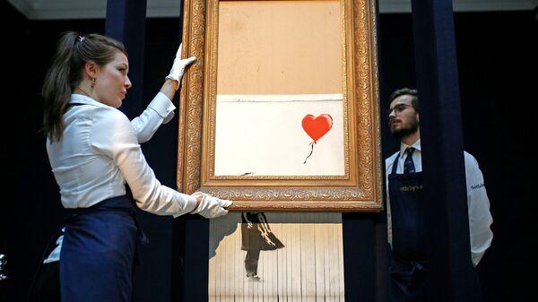 Satışı esnasında kendini doğradıktan sonra adı 'Çöpteki Aşk' a çevrilen 'Balonlu Kız' adlı Banksy eseri - Sputnik Türkiye