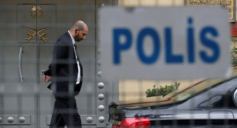 Suudi Arabistan İstanbul Başkonsolosluğu girişi