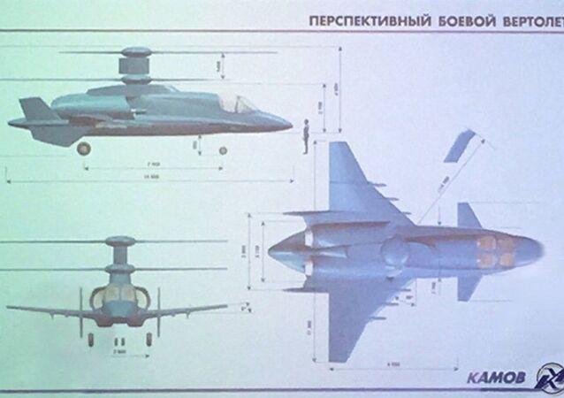Rusya'nın geleceğin savaş helikopterinin ilk görüntüleri basına sızdı
