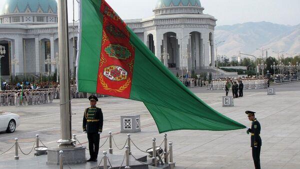 Türkmenistan bayrağı - Sputnik Türkiye