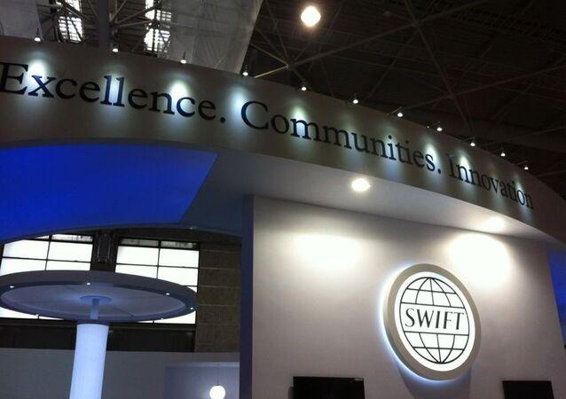 uluslararası para transferi sistemi SWIFT