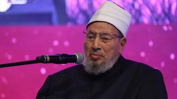 Dünya Müslüman Alimler Birliği Başkanı Yusuf el Karadavi - Sputnik Türkiye