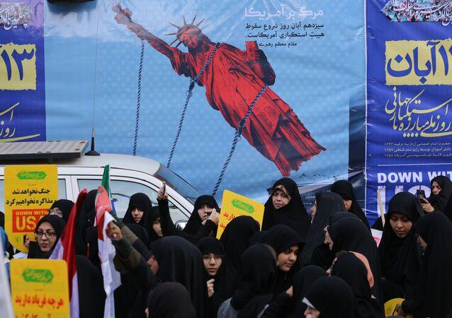 ABD'nin Tahran Büyükelçiliği işgalinin 39. yılı