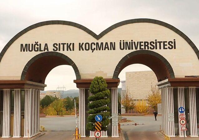 Muğla Sıtkı Koçman Üniversitesi