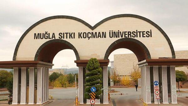 Muğla Sıtkı Koçman Üniversitesi - Sputnik Türkiye