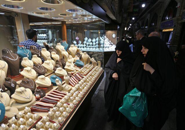iran'da estetik yasaklandı