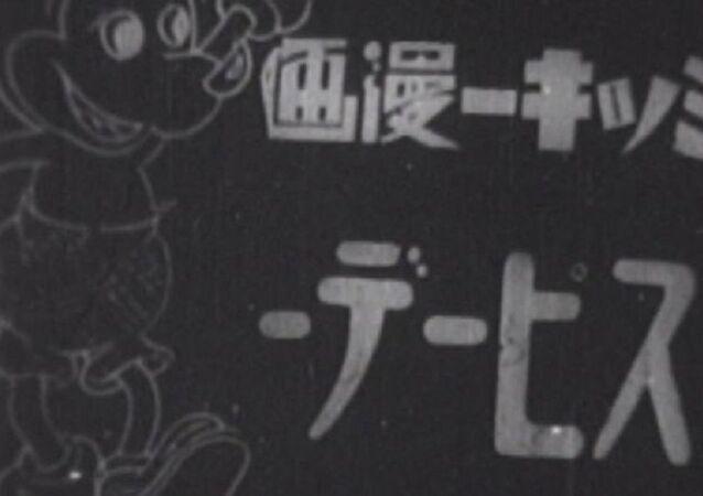 Mickey Mouse'a ilham veren Disney karakteri