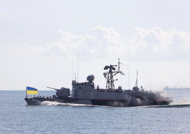 Ukrayna savaş gemisi