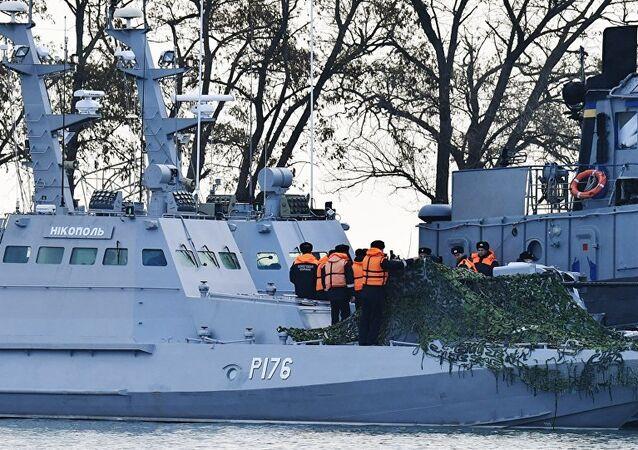 Kerç Boğazı'nı ihlal etmelerinin ardından Rusya tarafından alıkonan Ukrayna'nın 3 askeri gemisi