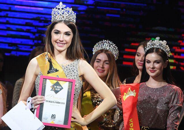 Moskova'da Rusya Top Model 2018 yarışması