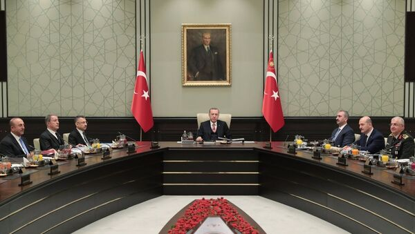 MGK Toplantısı - Sputnik Türkiye