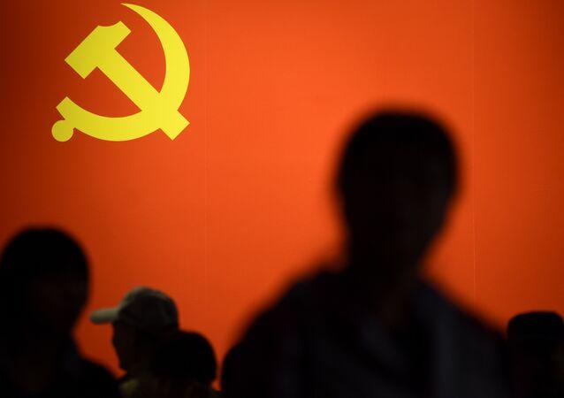 Çin Komünist Partisi