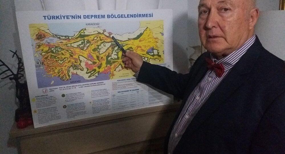 Prof. Dr. Ahmet Ercan