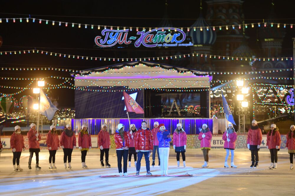 Kızıl Meydan'da GUM Buz Pateni Pisti açıldı