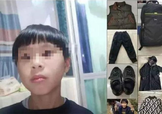 Çin'de bir kadın, çocuğunu saklayıp kayıp ilanı verdi