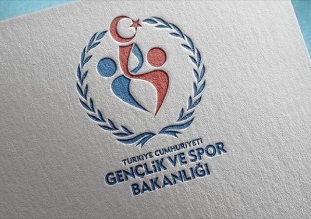 Gençlik ve Spor Bakanlığı