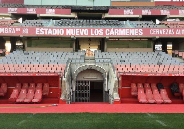 Nuevo Estadio de Los Cármenes