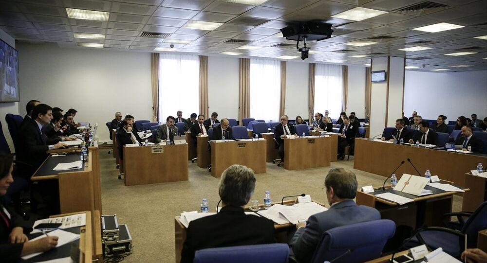 TBMM Plan ve Bütçe Komisyonu