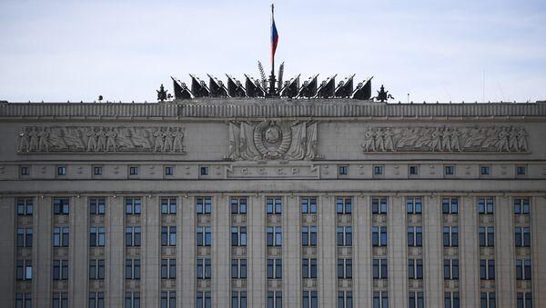 Rusya Savunma Bakanlığı binası  - Sputnik Türkiye