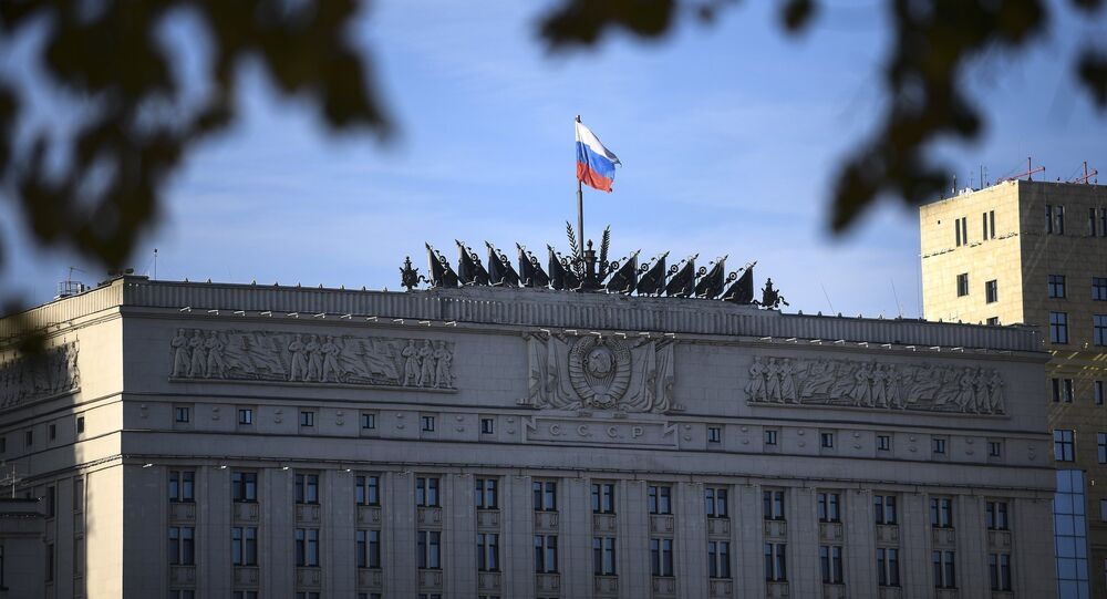 Rusya Savunma Bakanlığı binası