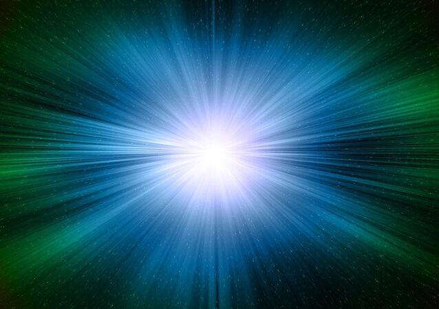 Işık huzmesi