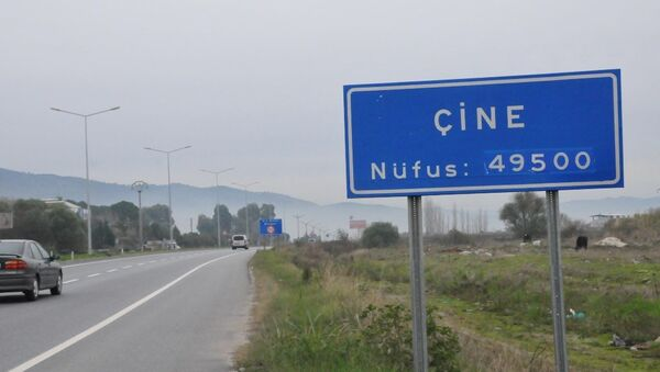 Aydın'ın Çine ilçesi - Sputnik Türkiye
