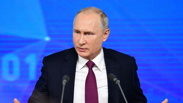 Rusya Devlet Başkanı Vladimir Putin'in basın toplantısı - Sputnik Türkiye