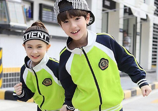 Çin - çipli üniforma