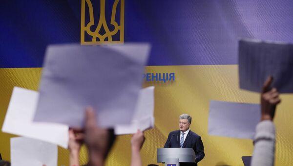 Ukrayna lideri Pyotr Poroşenko - Sputnik Türkiye