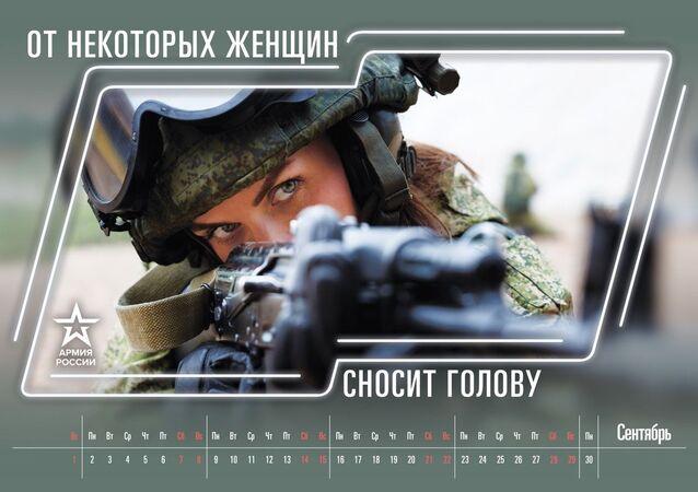 Rusya Savunma Bakanlığı'ndan özel 2019 takvimi