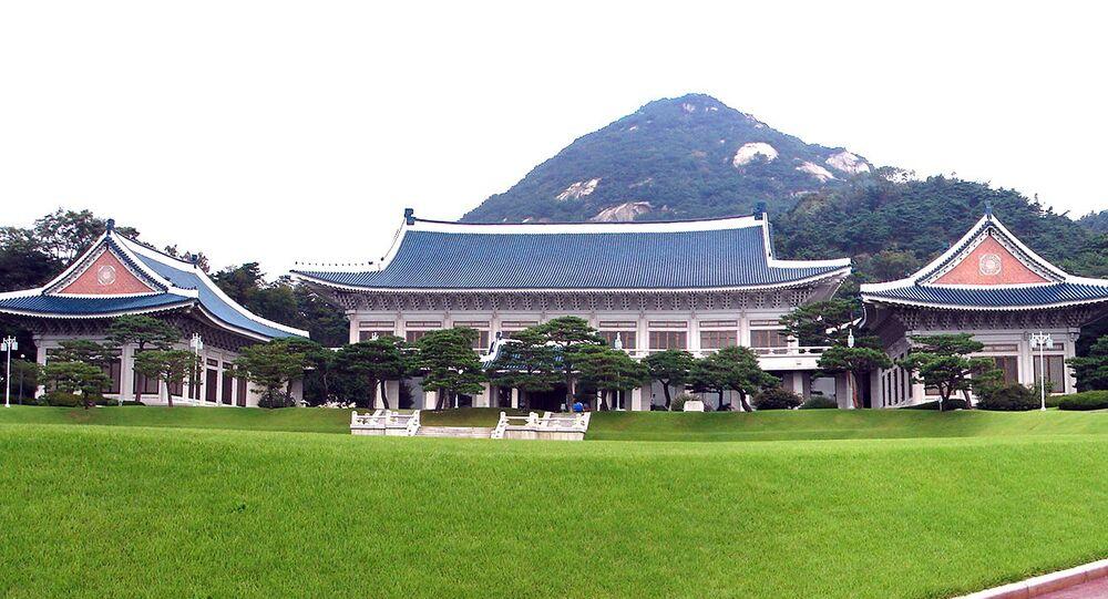 Güney Kore Başkanlık Sarayı