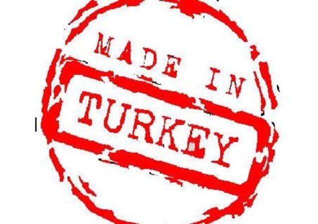 Made in Turkey logosu