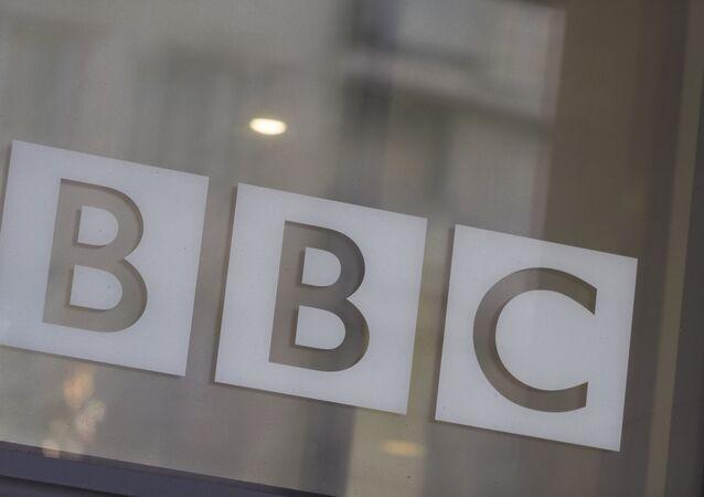 BBC'nin Londra'daki merkez binasından bir kare