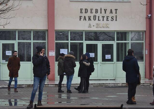 Trakya Üniversitesi Edebiyat Fakültesi