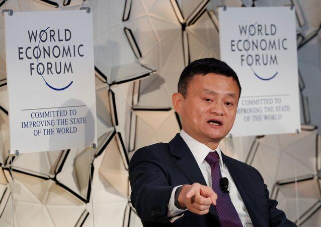 Jack Ma 2019 Davos Dünya Ekonomik Forumu'nda (WEF)