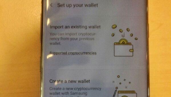 'Samsung'un yeni telefonunda kripto para cüzdanı' iddiası - Sputnik Türkiye
