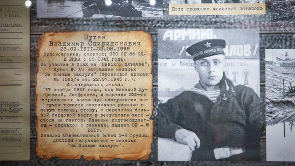Leningrad kuşatmasının kırılmasının 75. yıldönümü için açılan sergiyi Putin de ziyaret etti. Sergide babası Vladimir Spiridonoviç Putin'e ayrılmış bölüm de vardı. Baba Putin Leningrad'a gönderilmiş ve ağır şekilde yaralanmıştı. 1998'deki ölümüne dek ayağında kalan şarapnel parçalarıyla yaşamıştı. - Sputnik Türkiye
