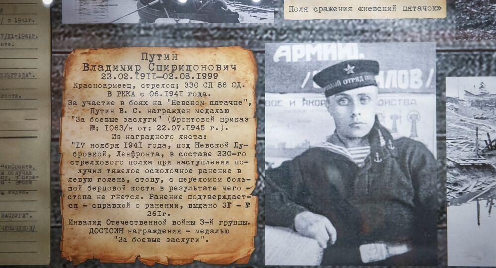 Leningrad kuşatmasının kırılmasının 75. yıldönümü için açılan sergiyi Putin de ziyaret etti. Sergide babası Vladimir Spiridonoviç Putin'e ayrılmış bölüm de vardı. Baba Putin Leningrad'a gönderilmiş ve ağır şekilde yaralanmıştı. 1998'deki ölümüne dek ayağında kalan şarapnel parçalarıyla yaşamıştı.