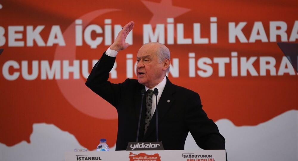 Milliyetçi Hareket Partisi (MHP) Genel Başkanı Devlet Bahçeli, İstanbul'da bir otelde partisinin il ve ilçe teşkilatları toplantısına katılarak konuşma yaptı.