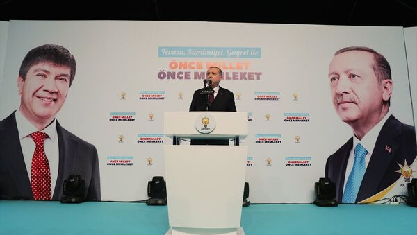 AK Parti Genel Başkanı ve Cumhurbaşkanı Recep Tayyip Erdoğan, partisinin Antalya İl Başkanlığı'nın teşkilat yemeğinde konuştu. - Sputnik Türkiye