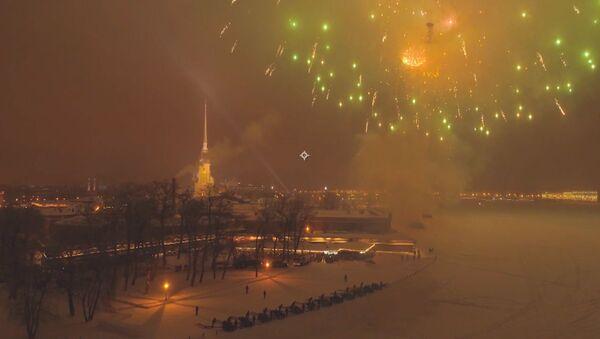 Leningrad kuşatması kırılmasının 75. yıldönümü kutlaması - Sputnik Türkiye