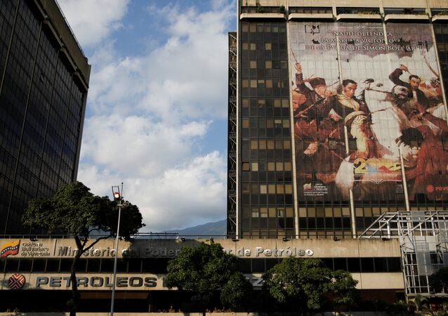 Venezüella devlet petrol şirketi PDVSA'nın Caracas'taki merkezi