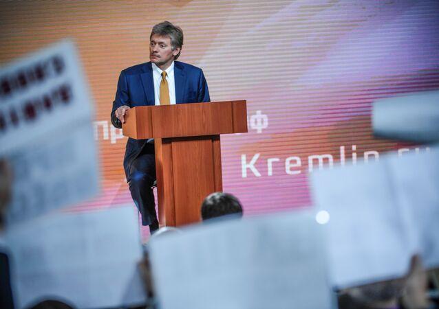 Dmitriy Peskov
