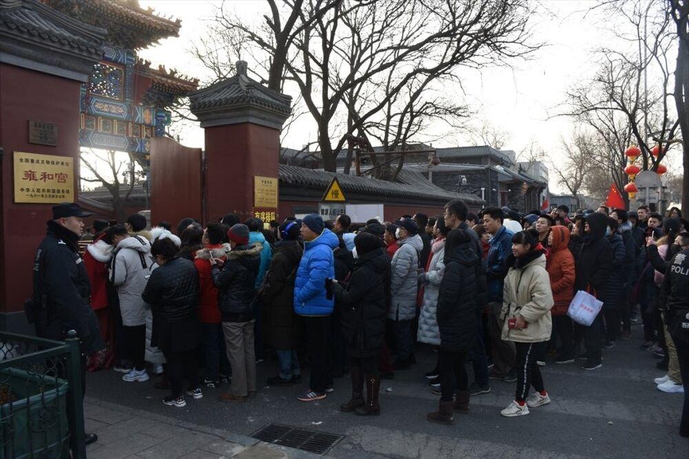 Çin - Domuz Yılı