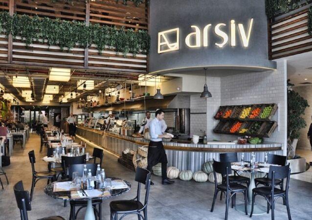 Arşiv lokantası