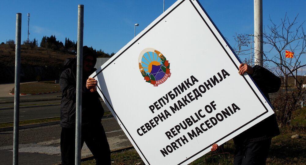 Artık resmen Kuzey Makedonya Cumhuriyeti