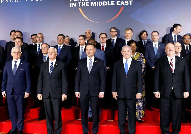'Orta Doğu'da Barış ve Güvenliğin Geleceğini Desteklemek' başlıklı İran karşıtı konferans