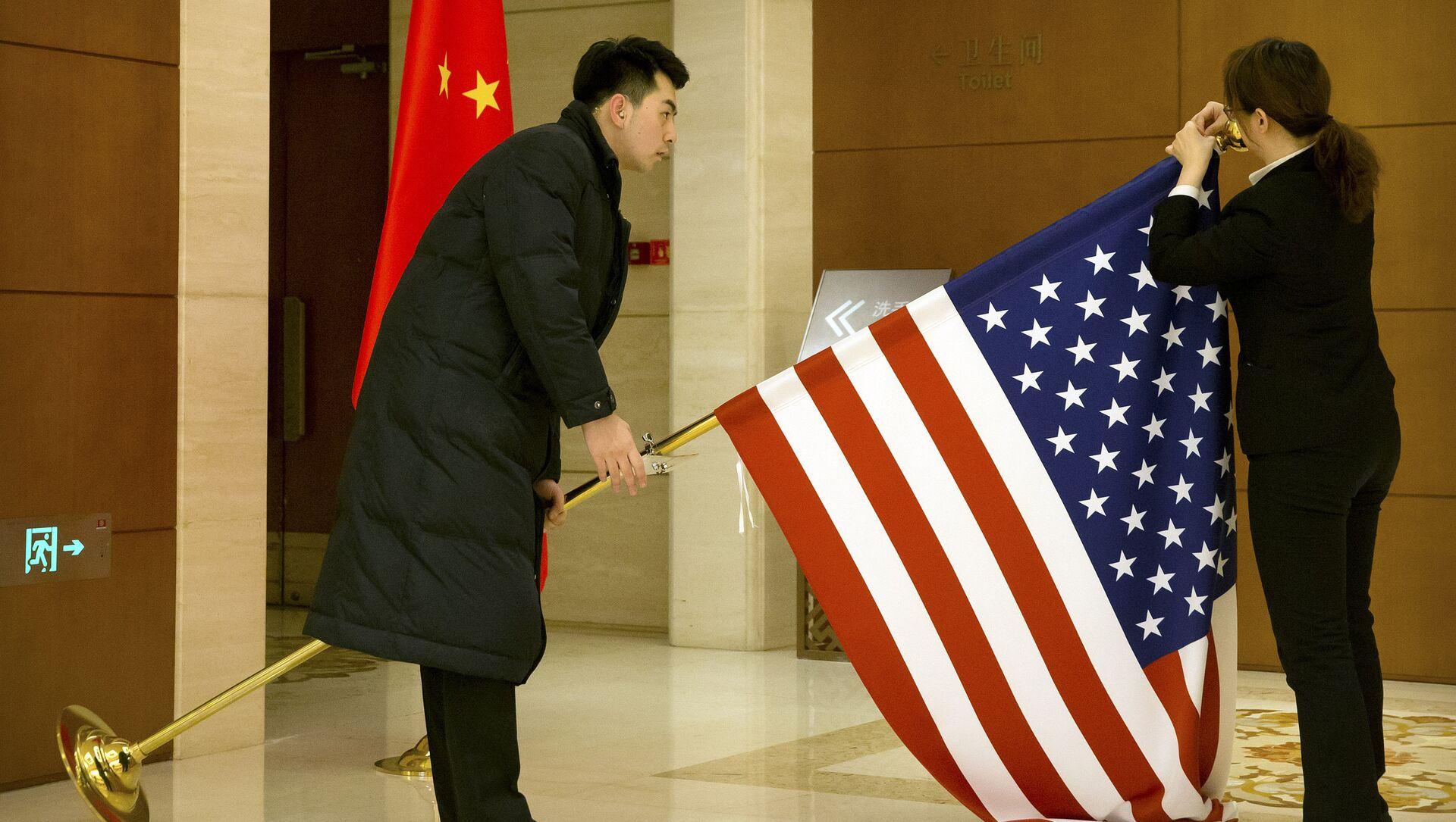 Çin - ABD ticaret müzakereleri - Sputnik Türkiye, 1920, 27.07.2021