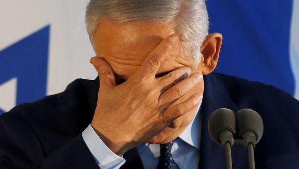 Benyamin Netanyahu bir cenazede konuşurken - Sputnik Türkiye