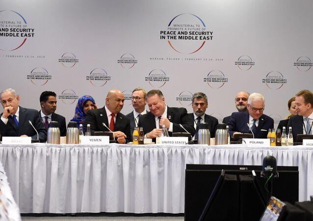 'Ortadoğu'da Barış ve Güvenliğin Geleceğini Desteklemek' konferansı
